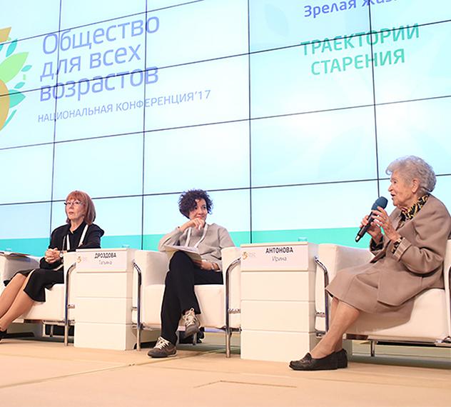 «Менеджмент старости»: зрелый возраст как национальный проект